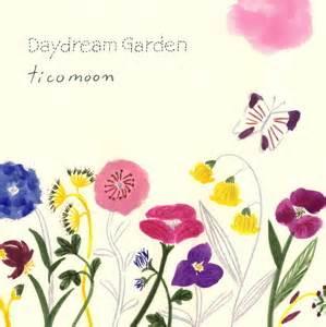 1 Daydream Garden