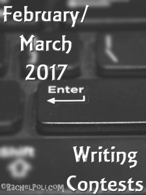 february-march-2017-writing-contests